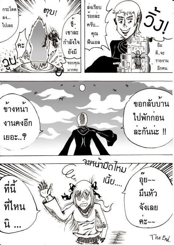 """[Character]  """"แอมจัง"""" ค้อนมหาประลัย  ( ลุยรอบ 2 ! ) 5"""