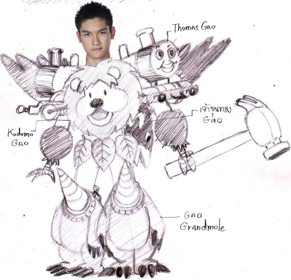 รูปๆ คลำๆ ของ Lockman (Vocaloid Custom) - Page 2 Gaokodomo