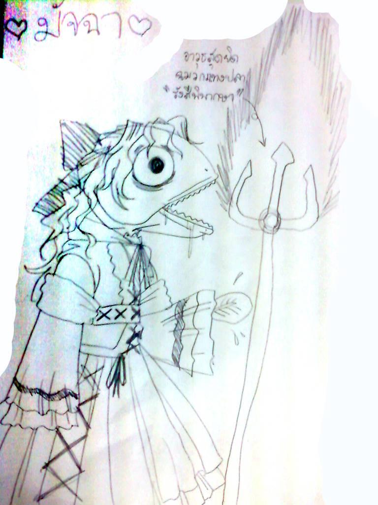 EXECUTIONAL Fan art (สาธารณะครับ ลงได้ทุกคนเลย) ย้าฮู้!! - Page 2 Mudcha