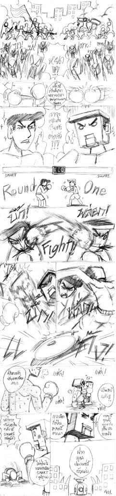 รูปๆ คลำๆ ของ Lockman (Vocaloid Custom) - Page 2 Smart-Square