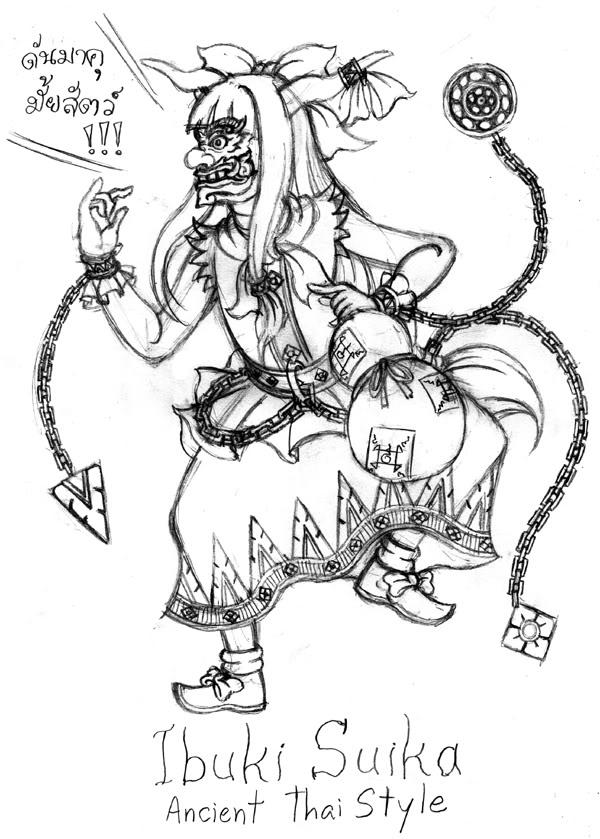 รูปๆ คลำๆ ของ Lockman (Vocaloid Custom) - Page 2 Suikathai