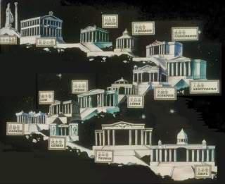 Santuario de Atena