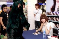 [Official] New Mandarin EP: 蘭色~Love Moon Light~ - Page 9 Bear-of-a-man