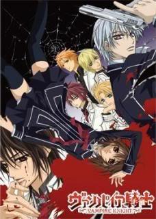 vampire knight <3 n_n Vampireknight1-1