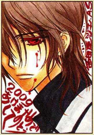 Pon al personaje - Página 3 Kaname