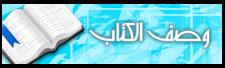 كتاب شرح تنصيب نظام 7 من خلال الفلاش ميموار Untitled-4