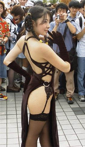 HOT Cosplay Leifang15zr0