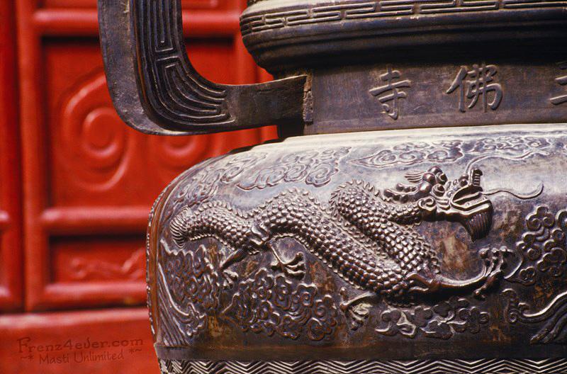 Enchanting China Cna19_zps8b8529cd