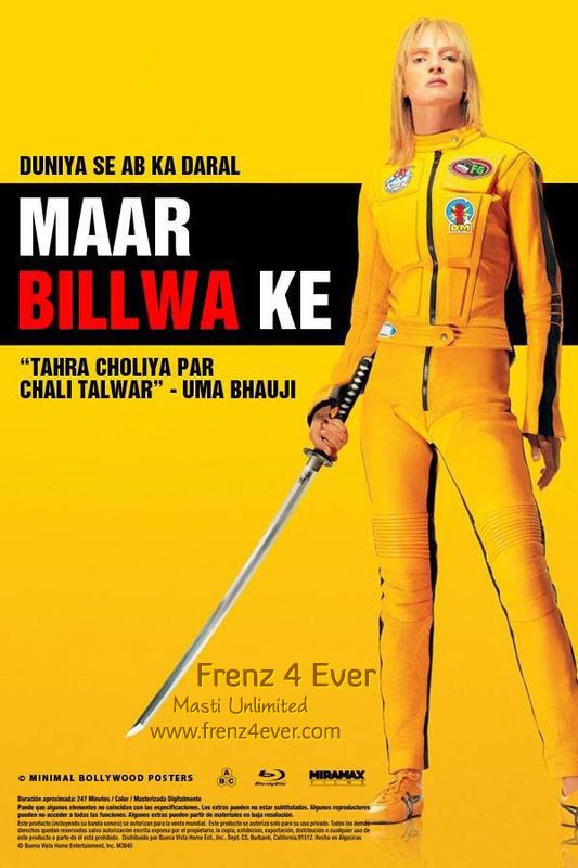 English Movies Desi Titles Posters Funny-pictures-3_zps9bcd3aae