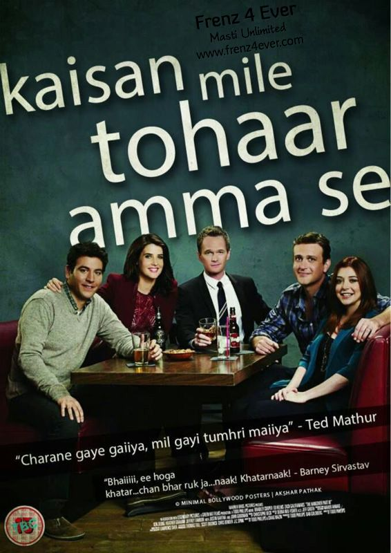 English Movies Desi Titles Posters Funny-pictures-6_zps1715a2e7