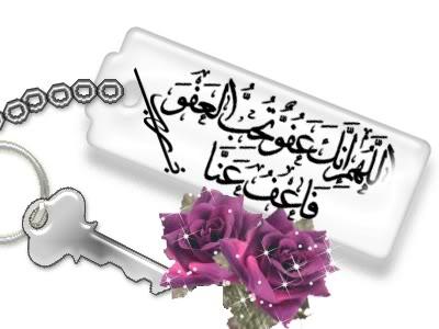 وصايا النبي صلى الله عليه وسلم للشباب(71 نصيحة) 065