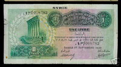 متحف سما حاس الخضراء للعملات السورية  - صفحة 2 Af_1