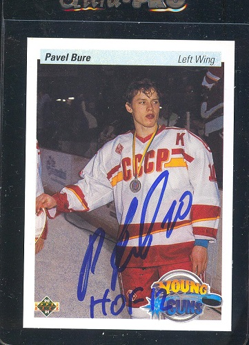 October 2013 hockey pickups Bure_zps1473fd02