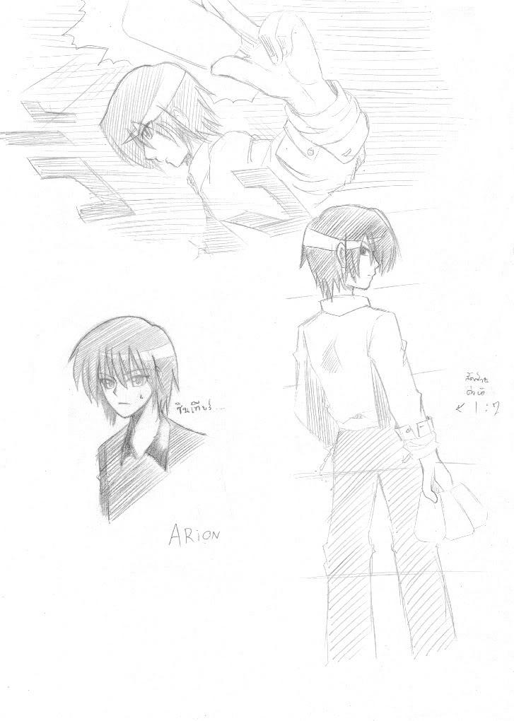 [MyImagination] BlackHalloween - ขึ้นหน้า 10 ..... ฝึกวาดซะ ฝึกไปเรื่อยๆ ( หน้า 10 ) Arion3