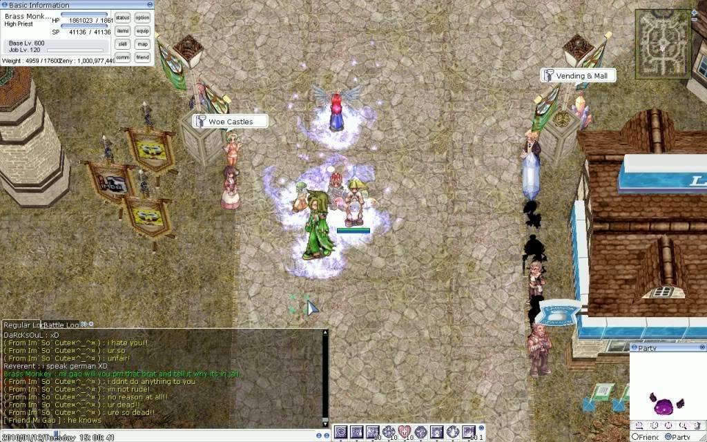 harassment ScreenOuterLimitRO020