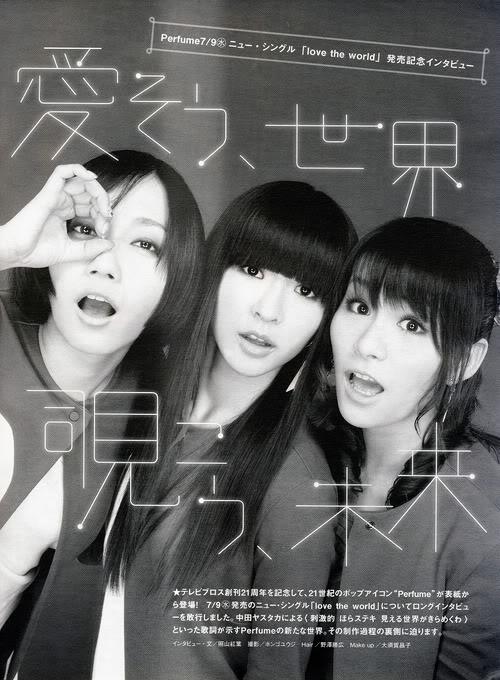 More*imagenes!!! Perfume21