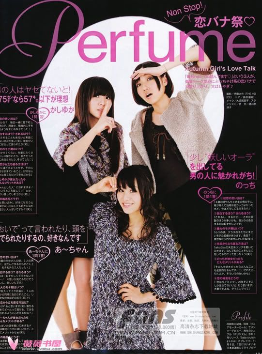 More*imagenes!!! Perfume23