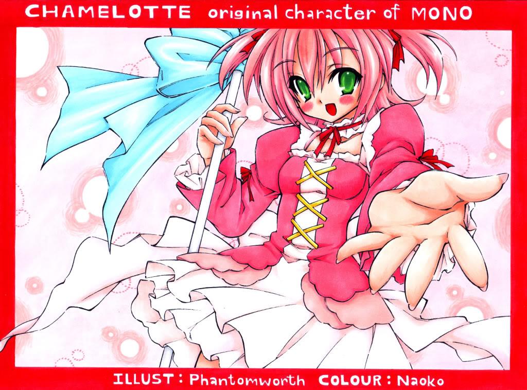 [คลัง] MONO's Gallery อัพ ปกโด K-ON!!(11/12/10) Chamelotte06