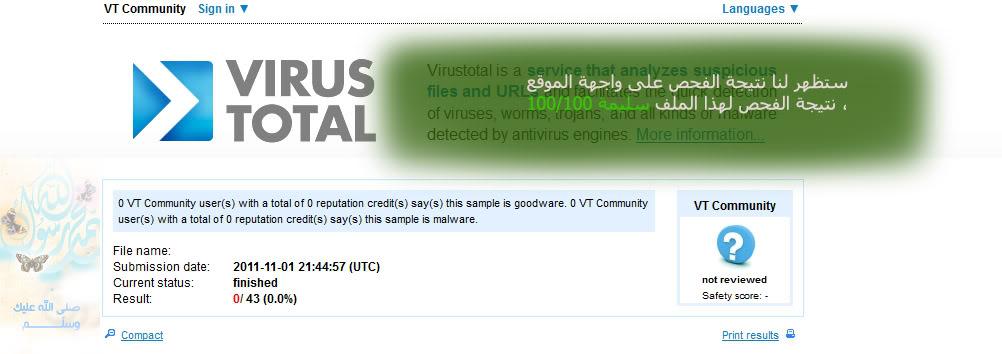 لن يدخل فيروس إلى حاسوبك بعد اليوم ، فقط بأداة بسيطة .. 1-3