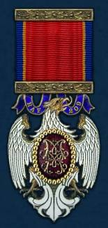 photo RAF_209_Order_of_the_Eagle_plaque.jpg