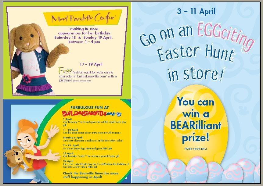 BABW April Calendar 2009 (UK) ScreenShot228