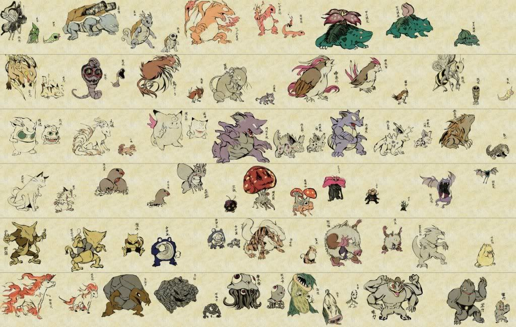 pokemon sprites and images 1267931267019