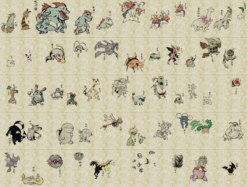 pokemon sprites and images 1267931941415