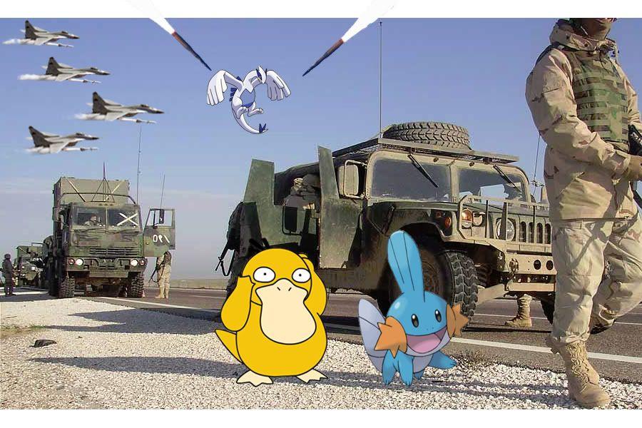 pokemon sprites and images 44a3b4c3243858bfea9f2feb22b65cb0