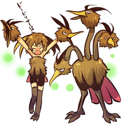 pokemon sprites and images Dodrio