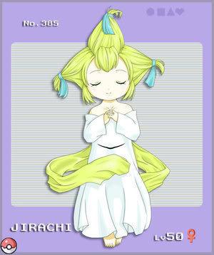 pokemon sprites and images JirachiGirl
