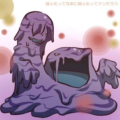 pokemon sprites and images Muk