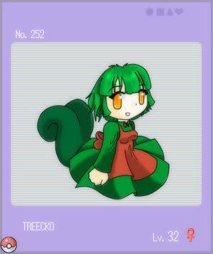 pokemon sprites and images TreeckoGirl