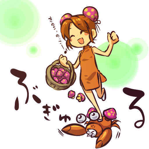 pokemon sprites and images Iii