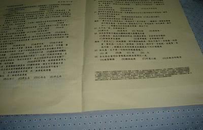 hướng dẫn cách quay cop mùa thi Cheat_in_school_08