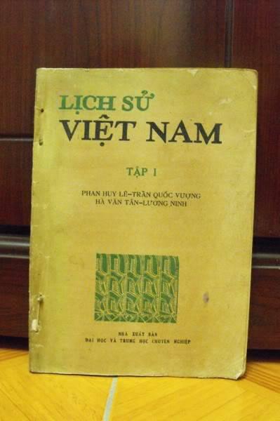giáo sư Phan Huy Lê DSCF9410-1