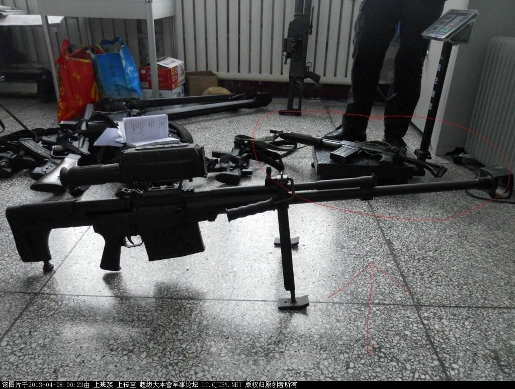Fuerzas armadas de la República Popular China 002255odr89x4td6td9d6tjpgthumb_zps44d74aea