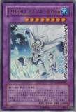 Informacion sobre nuevas cartas yugioh ThYG04-001m