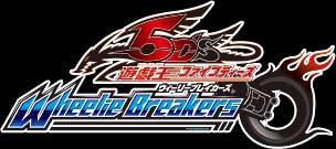Yugioh 5ds Wheelie Breakers Wb_logo