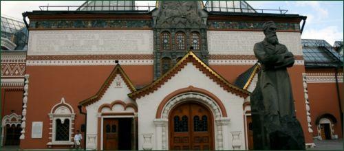 Galeria Tretyakov 11568822