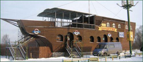 Botik Museum {Boat of Peter I} 1_botik1
