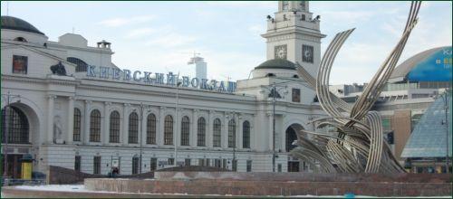 Terminal Kievsky Puerta-de-Alcala_Exquisite-design_3519