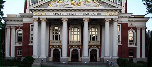 Teatro Nacional Ivan Vazov TeatronacionalIvanVazov