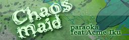 Kommisar's Pad Mix Chaos-bn