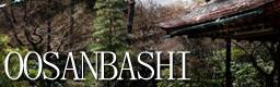 Kommisar's Keyboard Singles Originals Oosanbashi-bn