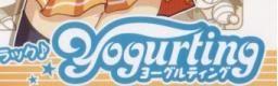 Kommisar's Keyboard Singles Originals Yogurt-bn