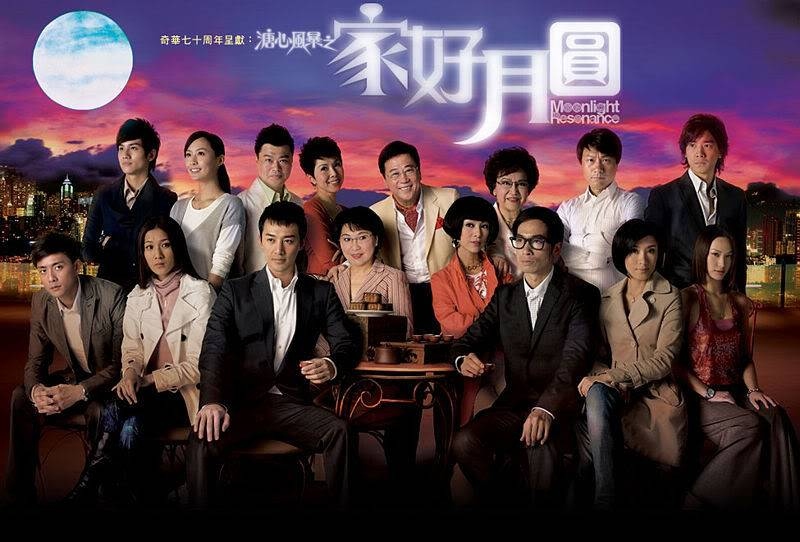 [TVB] Moonlight Resonance 家好月圓 (2008) [40/40] [Complete] 800px-Moonlight_Resonance