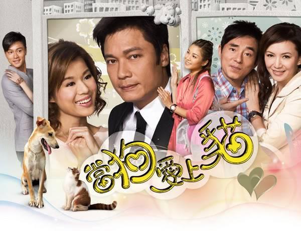 [TVB] When A Dog Loves A Cat 當狗愛上貓 (2008) [20/20] [Complete] Whendogslovecat
