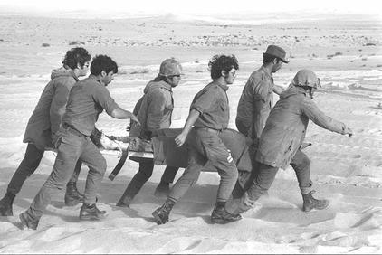 صور جديدة و حصرية لحرب اكتوبر 1973 (يوم الغفران)(Yum Kippur) Wwwm1758