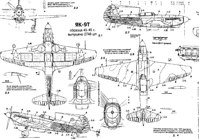 1/48 Modelsvit Yak-9T/A.Mashenkin du 812e IAP // Terminé 07-Jak-9%20Roman_zpspf1kvzlz