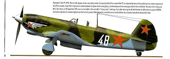 1/48 Modelsvit Yak-9T/A.Mashenkin du 812e IAP // Terminé Mashenkin%20Yak-9T_zpsh3nksvxe